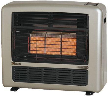 Rinnai Granada 25mj radiant heater